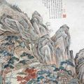 """treasures through six generations: chinese painting and calligraphy from the weng collection"" @ the huntington library"