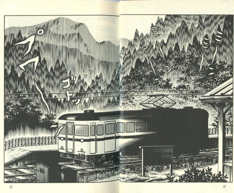 Canalblog Manga Hideshi Hino015
