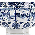 A good blue and white blossom-shaped porcelain bowl,China, Chenghua mark, Kangxi period