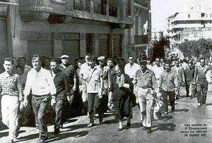 Oran_1962