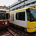 Toden 9000 (9001形) & 8800 (8810形)