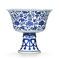 A fine imperial blue and white 'lança character' stem cup, qianlong seal mark and of the period (1736-1795)