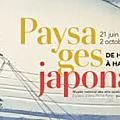 Paysages japonais d'okusaï à hasui au musée guimet