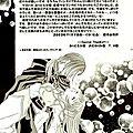 Yuan-Martel 11
