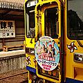 Shimabara tetsudô