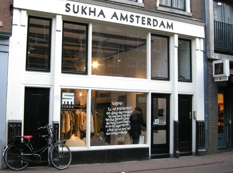 Sukha-Amsterdam-Haarlemmerstraat