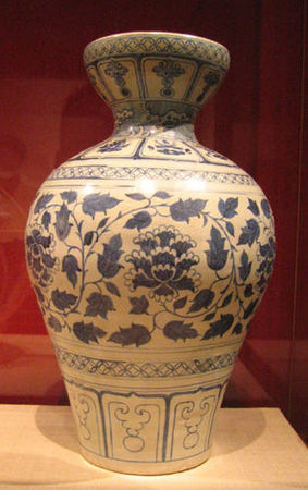 Vase. Dynastie des Lê, XVe siècle.