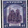 CHYPRE (4 timbres)