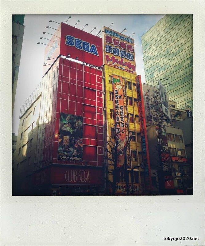 Akihabara - Club Sony