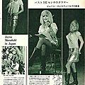 jayne-1967-02-japan-mag-1