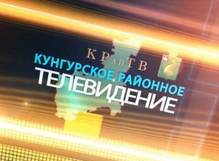 krai_tv_1