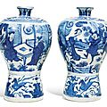 A pair of blue and white meiping, ming dynasty, wanli period (1573-1619)