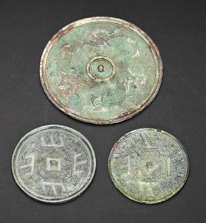 Three_early_bronze_mirrors