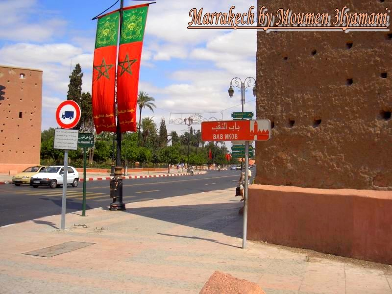 Avenue Med 5 Marrakech