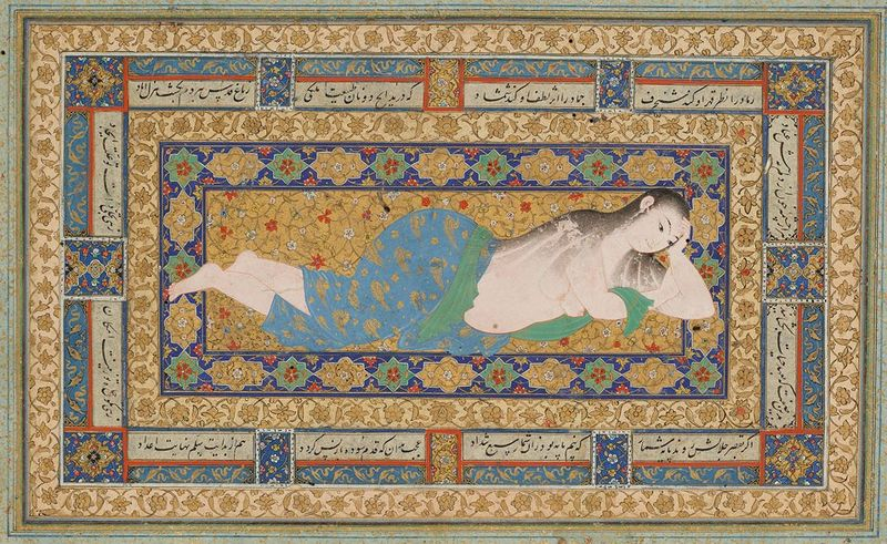 Quot Treasures Of Islamic Manuscript Painting From The Morgan