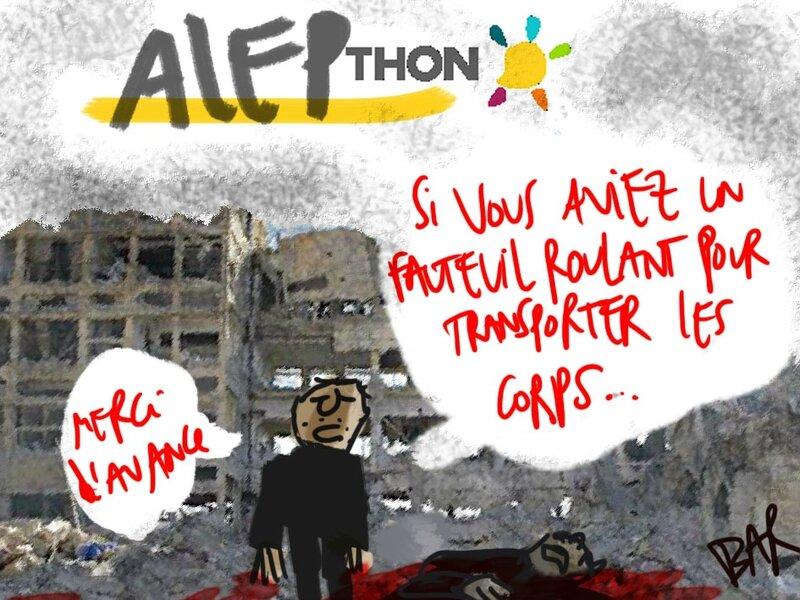 Alepthon