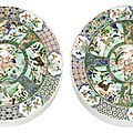 A pair of famille verte mythical beast dishes, qing dynasty, kangxi period (1662-1722)