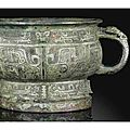 A fine archaic bronze ceremonial food vessel, gui, late shang dynasty, 12th century bc