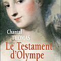 Le testament d'olympe - chantal thomas