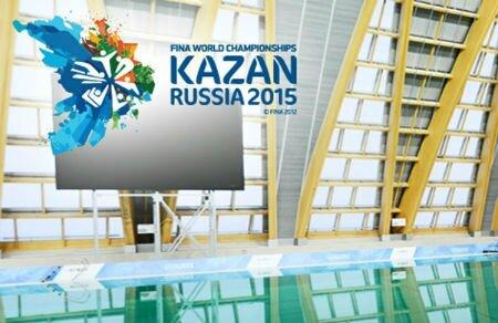 Mondiaux natation 2015