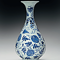 A very rare blue and white pear-shaped bottle vase,yuhuchunping, Yuan dynasty (1279-1368)