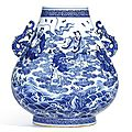 An extremely fine and rare large blue and white 'eight immortals' vase, hu, seal mark and period of Qianlong (1736-1795)