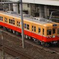 Keisei 3300 (3324-3345) revival color 'akaden'