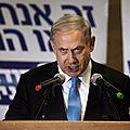 Israël menace l'iran d'intervention militaire (bref communiqué)