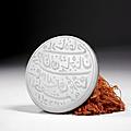 Important cachet moghol en agate, lucknow, 19e siècle