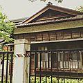 Maison du Guqing, Ikebana, peinture à l'encre de Chine