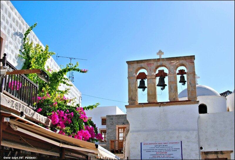 60-Patmos