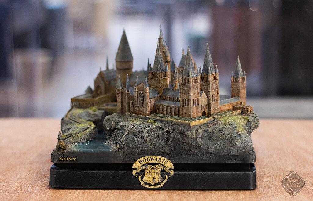 Playstation 4 : Hogwarts Castle / Challenge