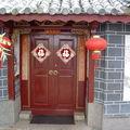 album tibet 2008 bis 010