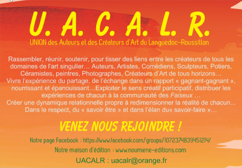 UACALR