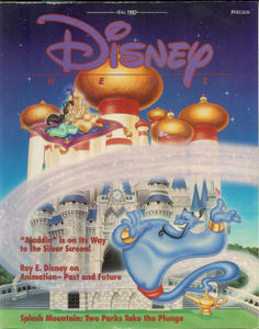 aladdin_disney_news_fall_1992