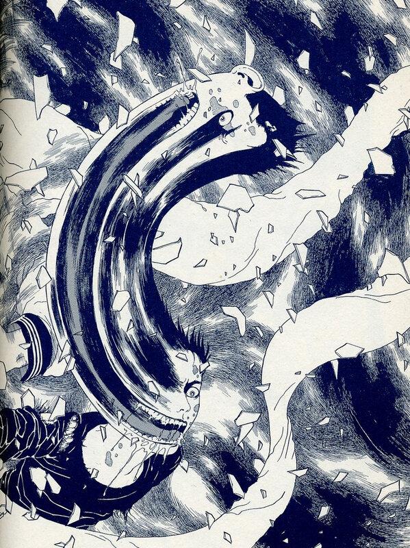 Canalblog Manga Suehiro Maruo028