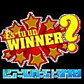 Es-tu un winner ?