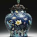 A large fahua 'lotus' jar, guan, ming dynasty
