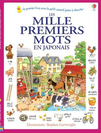 first_thousand_words_in_japanese_cover_french
