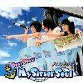 Harenchi Punch - Doki Doki! My Sister Soul