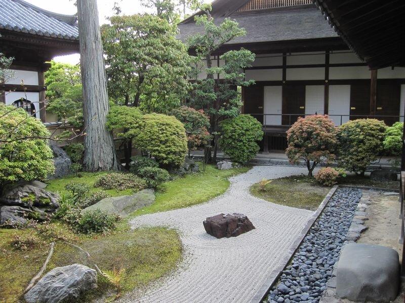 Japon 2010 289