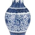 A blue and white 'lotus and dragon' vase, Qing dynasty, Qianlong period