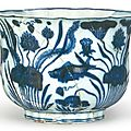 Blue and white 'fish pond' lobed bowl, mark and period of Xuande © Jingdezhen Ceramics Archaeology Institute