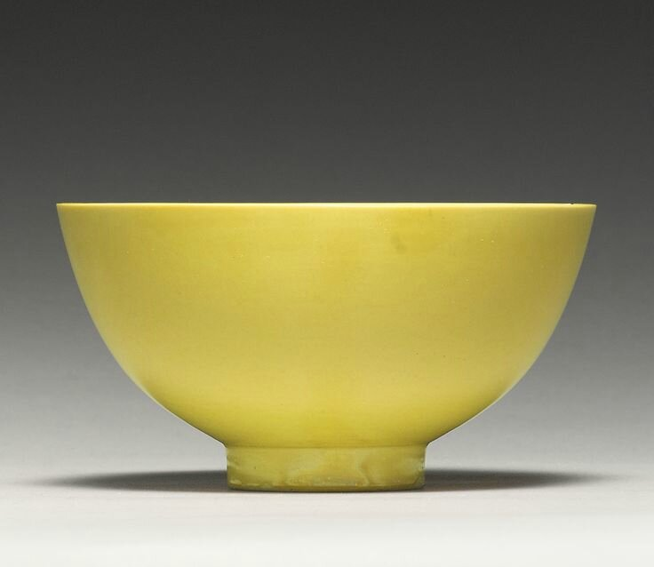 A yellow-glazed bowl, Kangxi mark and period1