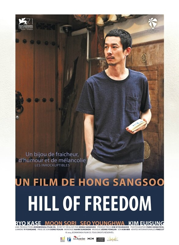 Hill of Freedom affiche