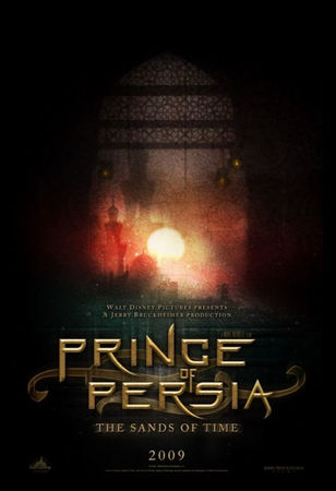 persia_poster_teaser_2008