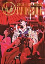 Japonesque_Tour_DVD
