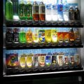 VendingMachine @ night