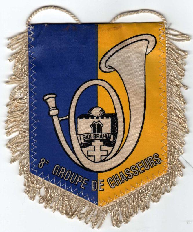 Petit fanion du 8e Bataillon