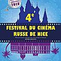 A nice s'ouvre dans sa 4ème edition le festival du cinéma russe du 20 au 24 septembre 2016